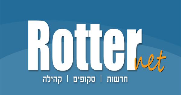 rotter.net